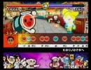 太鼓の達人 Wii 2 - vs. アルミちゃん [激辛] フルコンボ