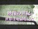 東方鉄山猫3 アマコア文花帖