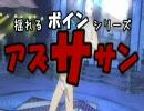 【替え歌】猫ジP「ゼンダマン」【歌ってみm@ster】 thumbnail