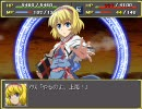 幻想少女大戦 紅(魔理沙ルート)を普通にプレイPart19