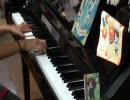 【APヘタリア】まるかいて地球を弾いてみた【ピアノ】