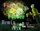 【主催者も華火祭参加してみた!】Fire◎Flower -Remix- thumbnail