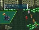 【実況プレイ】吹き替えと広島弁のロマンシング サ・ガ3 part21-1