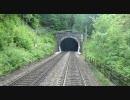 オーストリア鉄道の車窓(最後尾)