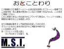 【MUGEN】 MUGEN STORIES INFINITY 第90話Bパート