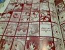 【東方】 萎えラジ 2010 part13 【神主登場】