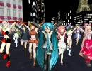 【第5回MMD杯本選】 午後のパレード thumbnail