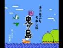 小野真弓のかわいい日本昔話 - Flow
