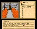 【ゲームブック型RPG】Ruina part10【ゆっくり実況】