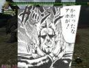 【MHF】罠師を目指す動画【連続穴編】