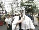 20100822-1 暗黒放送R ヒーローと祭りにやってきた放送1/2 thumbnail
