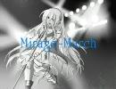 【Lily体験版】Mirage-March【オリジナル】