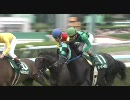 【競馬】 2009 キーンランドカップ ビービーガルダン 【ちょっと盛り】
