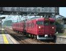 【JR西日本】異彩を放つ単色塗装(赤色)