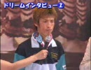 蒲郡SGMB記念SP動画-18 2号艇 池田浩二 ドリーム戦IV