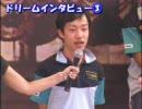 蒲郡SGMB記念SP動画-19 3号艇 山口 剛   ドリーム戦IV