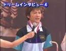 蒲郡SGMB記念SP動画-204号艇 濱野谷憲吾  ドリーム戦IV