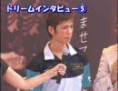 蒲郡SGMB記念SP動画-21  5号艇 田村隆信   ドリーム戦IV