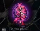 【霊を】零~zero~実況プレイ パート7【盗撮】