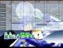 ボーカルガイド シグナルP「サンドリヨン」KAITO Ver3【ニコカラ】