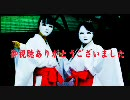 【煮凝り・林檎酢】恋愛サーキュレーション【踊ってみた】