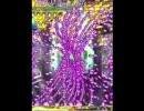 エスプガルーダ2 【憎悪に満ちたセセリ】