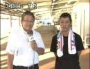 蒲郡SGMB記念SP動画-46 上瀧和則 勝利者IV 第7R