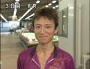 蒲郡SGMB記念SP動画-47 福島勇樹 勝利者IV 第8R