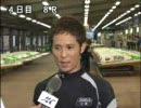 蒲郡SGMB記念SP動画-57 須藤博倫 勝利者IV   4日目第8R