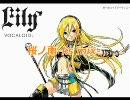 【Lily・鏡音リン】桜ノ雨-ks mix-ver2.1