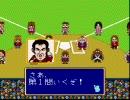 【ゲーム実況】すのまんが挑戦する「アメリカ横断ウルトラクイズ!」