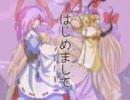幽々子と八雲紫の出会い