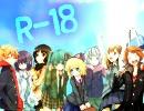 【合唱の缶詰(虹)】 R-18 【 青 】