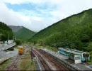 普通列車で行く北海道宗谷岬 Part.6