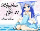 "Deep House, Upper House, Disco Mix ""Rhythm & Life 21"" パート2"