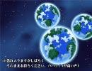 スタチャ組曲 feat. Nico Nico Artists(描) part 2