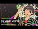 【アカペラ】THE MEDLEY M@STER (Makoto ver)【人力ボカロ】