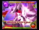 リサのDQMBV 竜王軍part6 vs真・魔族の王