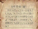[13] 『ポケモンXD 闇の旋風ダーク・ルギア』を実況プレイ