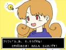 【ドラクエ4】アリーナ姫がMUGEN入りを目指すようです 番外編その5