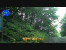 【福島の峠】♯16 諏訪峠 県道67号線