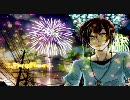 【歌ってみた】Fire◎Flower (Wanko ver)【うさぎ。】