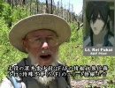 【戦闘妖精雪風】アリゾナの老人、新次元と戦う(字幕版)