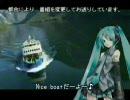 初音ミクのNice boat.
