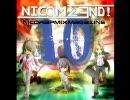 【ニコラップMIX】ニコメンド!【vol.10】