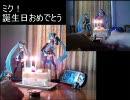自作電子楽器でミクの誕生日をお祝いしてみた