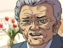 ゆネコの銭湯アニメ 4/6