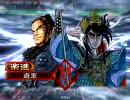 【三国志大戦3】春華様はエロ怖い その6【vs堕落バラ】