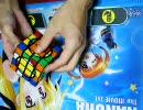 Crazy 4x4x4 Cube(II)を解いてみた