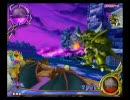 リサのDQMBV ハーゴン軍part9 vs魔族の王